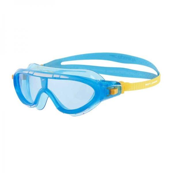 Очки-маска детские для плавания Rift  Junior